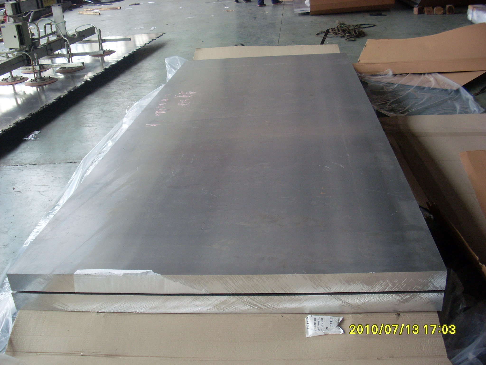 6063-T6 Aluminum plate Supplier in China